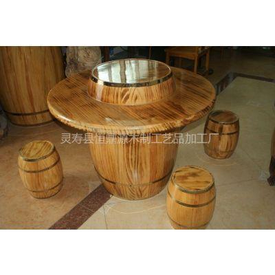供应木酒桶桌 酒吧木酒桶桌 特色桌子 木酒桶餐桌80CM高
