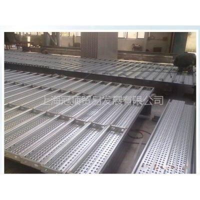 供应热镀锌钢跳板(流水线成型)