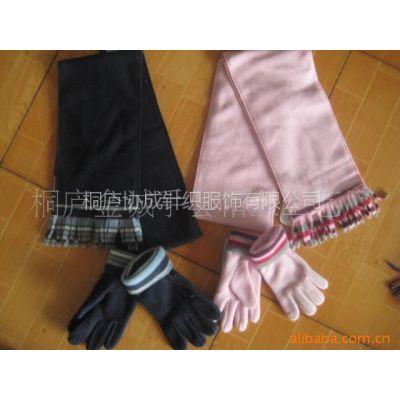供应围巾,手套,摇粒绒两件套