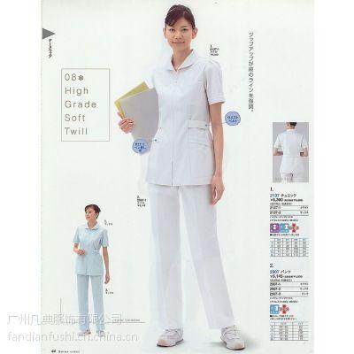 广州护士服定做医生服定做