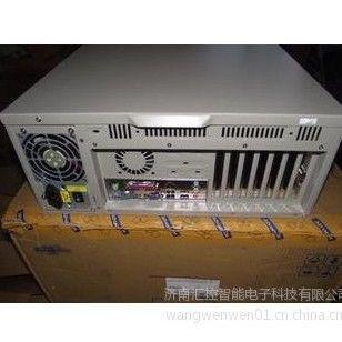 供应济南研华610全新原装工控机箱