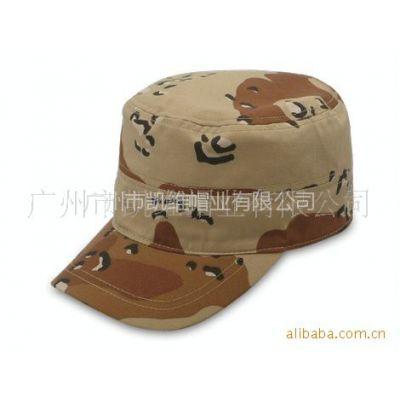 供应军帽 男士军帽 棒球帽 针织帽 礼帽 草帽 太阳帽 空顶帽