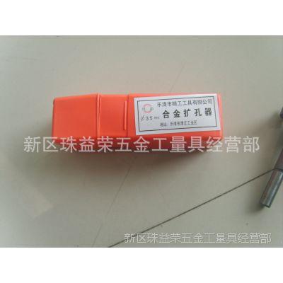 特价合金木工开孔器 木工开孔钻头扩孔器 木材打孔