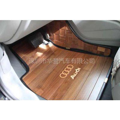 华誉汽车柚木脚垫,实木脚垫,高端汽车脚垫,高档汽车专用脚垫就是柚木脚垫