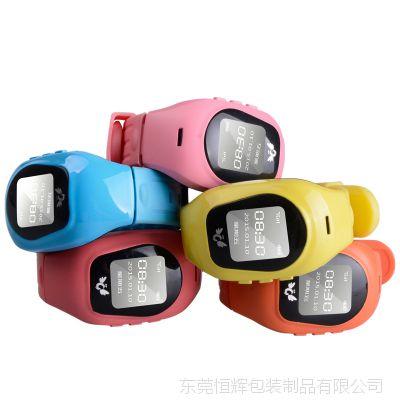 2015年新款全球定位安全防护儿童手表 厂家批发儿童智能电话手表