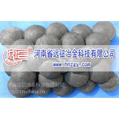 供应远征牌河南远征碳化硅球团粘结剂