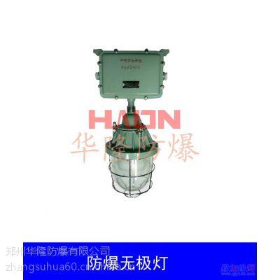 供应BAJ52系列防爆应急灯