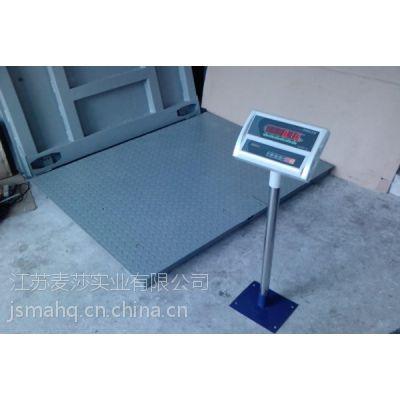 升降移动式地磅秤厂家 超薄电子磅秤价格