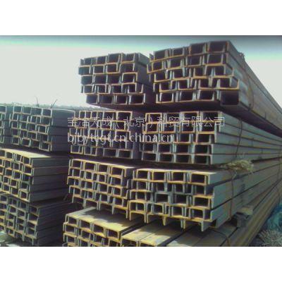 【供应】Q235B槽钢 10#槽钢价格优惠