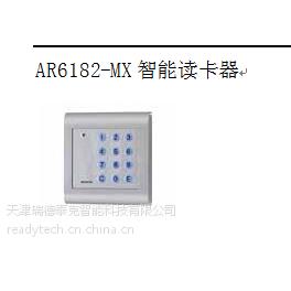 供应西门子带键盘门禁读卡器AR6182-MX(6FL7170-8BL)