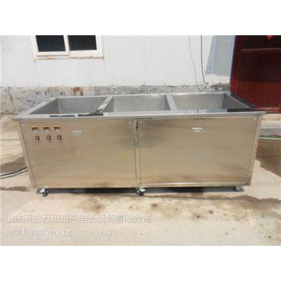 万和专业制造(图)|多槽超声波清洗机|长春超声波清洗机