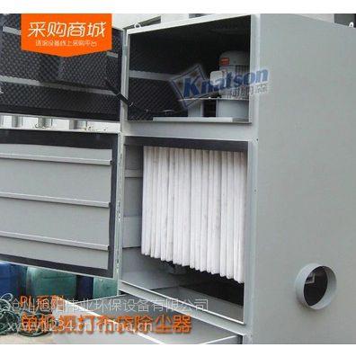小型PL单机震动震打式脉冲布袋除尘器工业除尘器收尘器