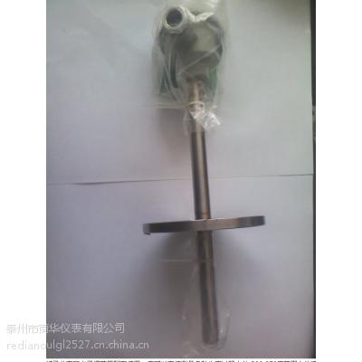 商华厂家直销不锈钢高温K型热电偶WRN2-330