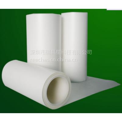 【瑞昌星】FPC软板用PET薄膜离型膜_PTFE耐高温特氟龙离型薄膜