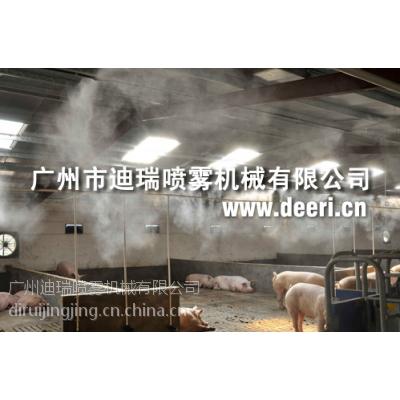 畜牧养殖场喷雾降温系统,养猪场喷雾降温系统,养鸡场喷雾降温系统
