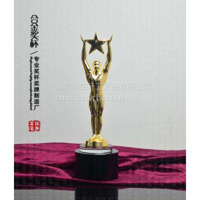 投资公司年会颁奖奖杯定做,业务能手奖杯,金属五星奖杯刻字定做