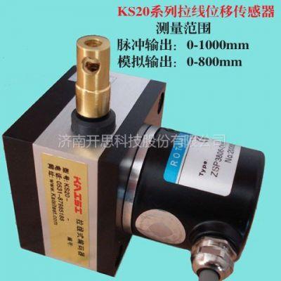 供应直线位移传感器厂家批发价格