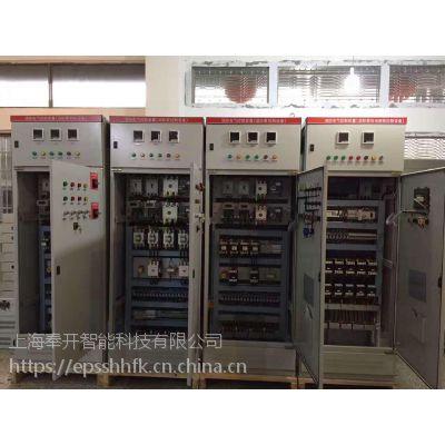 EPS-200KW照明型eps应急电源生产厂家