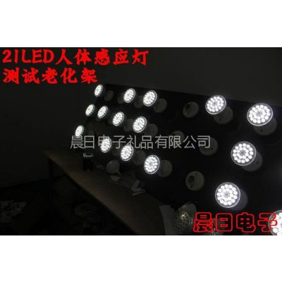 供应红外自动感应灯 人体感应灯 人体感应灯泡
