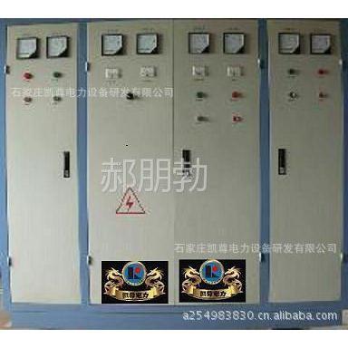 供应石家庄中频电炉|中频熔炼炉|智能动态无功补偿装置