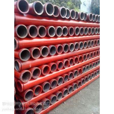 供应湖北耐磨混凝土输送泵管,砼泵配件,布料机,弯头,管卡胶圈火爆促销