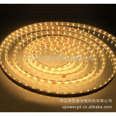 供应正品优普5050-30珠/220V防水LED贴片灯带/超高亮/LED柔性软灯条
