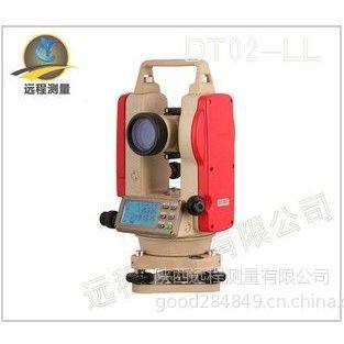供应激光经纬仪|科力达激光经纬仪|科力达经纬仪|经纬仪DT-02LL|西安经纬仪维修