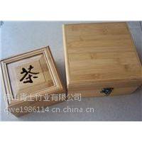 青士竹业优质茶叶包装盒竹板 竹包装盒板