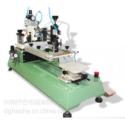 平面丝印机 手机镜片丝印机 HB-1A