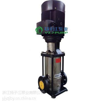 供应多级泵型号:QDLF立式不锈钢多级泵|不锈钢立式离心泵,热水泵