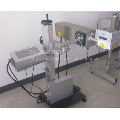 电子产品电路板微型变压器激光喷码机励硕静态轻便型台式激光喷码机