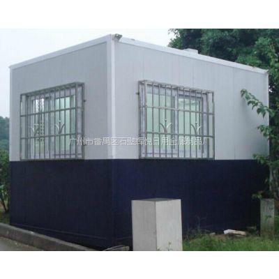 广州工具房移动厕所生产直销【移动垃圾房|环卫工具房|移动厕所】