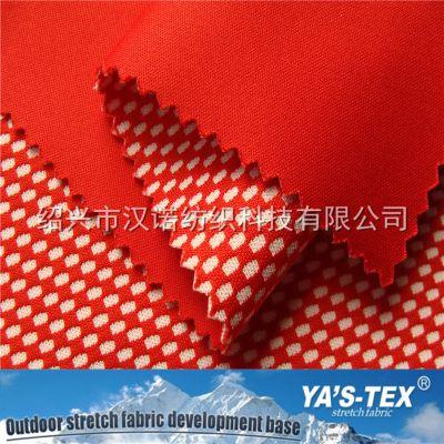 阳离子针织复合针织单布 功能性面料 新品上市