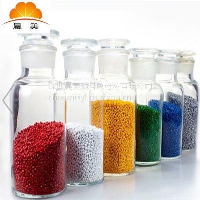 聚丙烯灰色母粒,耐候性色母粒,色母粒保持颜料和助剂的化学稳定性