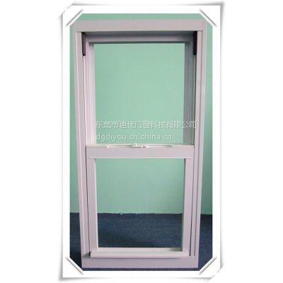 广东迪优铝合金上下防蚊提拉窗
