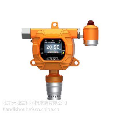 在线式五合一气体报警器可选配检测温湿度TD5000-SH-C2HCL3-A天地首和