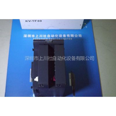 供应长期低价销售KEYENCE-KV-TF40系列模块