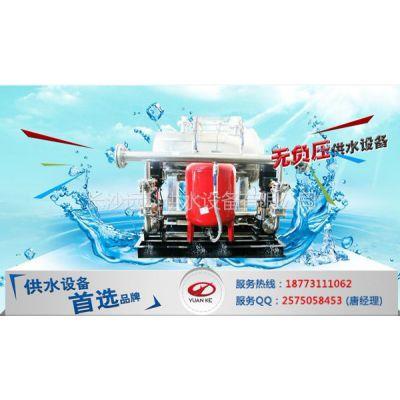 供应广西柳州无负压变频供水设备。远科为你竭诚服务!
