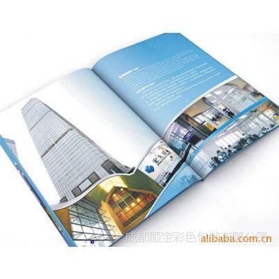 [厂家直销]供应精美定制画册 产品手册 房产楼书 手提袋