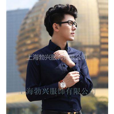 供应上海男士衬衫定制 员工职业装衬衫定做 衬衫图片
