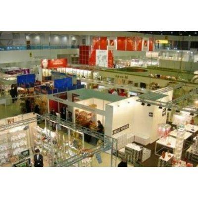 供应2013年俄罗斯莫斯科国际消费品及礼品博览会