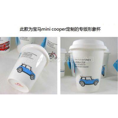 供应西安不锈钢保温杯定制,西安陶瓷杯定做,西安广告杯定做