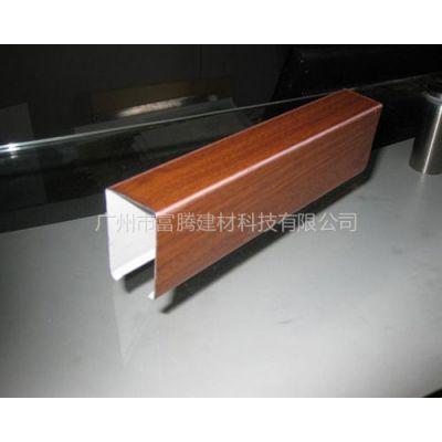 供应深圳木纹方通厂