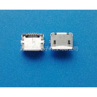 供应LG手机移动电源USB2.0 MICRO USB B TYPE SMT 0.7mm柱 母座