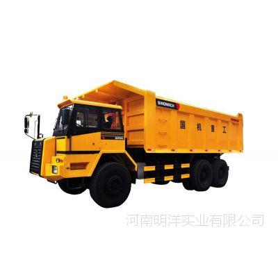 380马力80吨国机重工6*4非公路自卸车GKP80C整机及配件