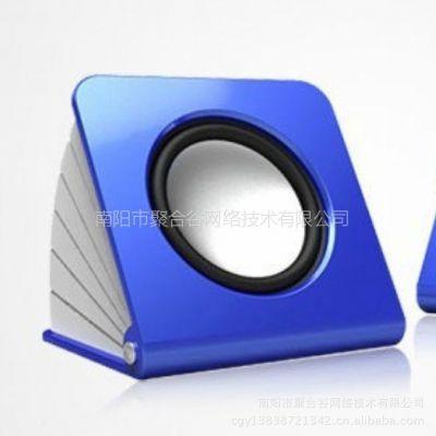 供应流行E族 E-038笔记本音箱 电脑小对箱 音响 USB音箱 音箱批发