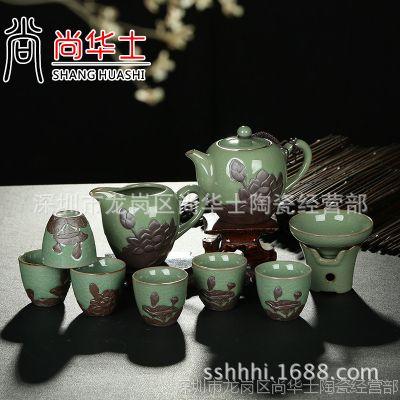 尚华士特价陶瓷茶具套装 陶瓷哥窑茶壶 茶杯 茶碗整套 量多从优