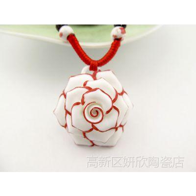 景德镇陶瓷首饰批发 陶瓷项链制作 手工拈花首饰 玫瑰花女式项坠