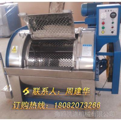阳东水洗机多少钱15KG20kg30公斤工业洗衣机有那些品牌