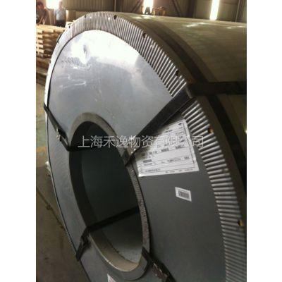 供应宝钢热镀锌。现货供应、质量保证
